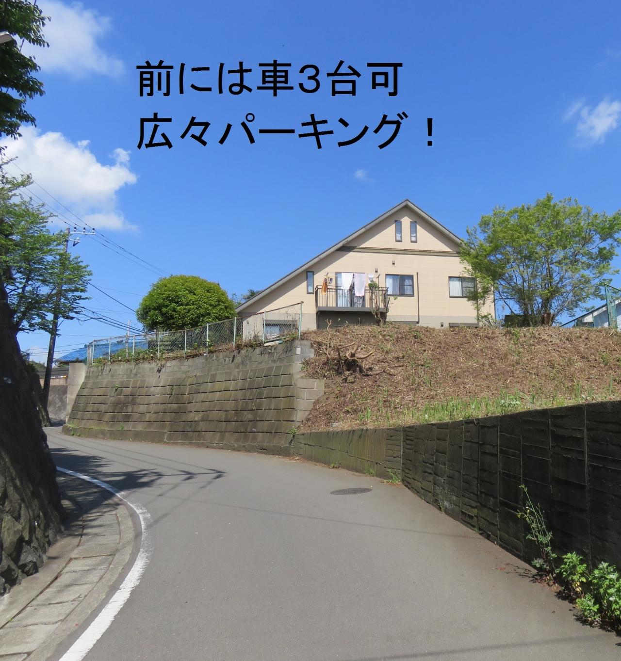 【売買・土地】羽根尾売地